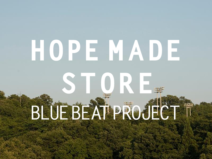 HOPE MADE STORE